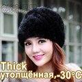 Chapéu do inverno para mulheres de malha GROSSA gorro de pele de vison verdadeiro quente genuine mink skullies gorros marca de moda de nova feminino das mulheres chapéus