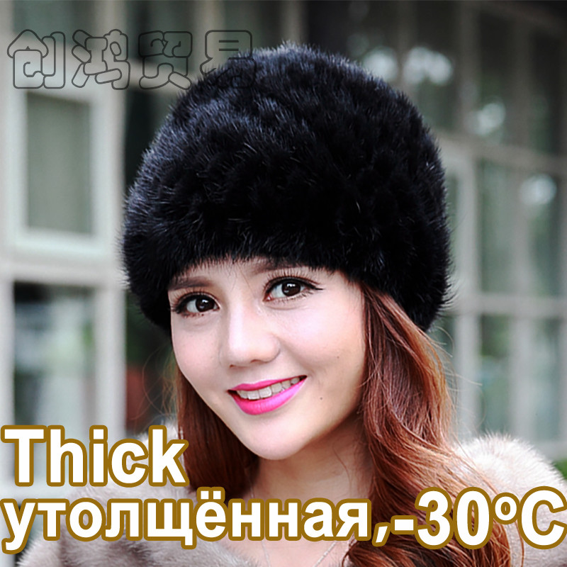 Winter hat for women THICK knitted real mink fur cap warm genuine mink beanies brand new fashion female skullies women's hats skullies beanies mink mink wool hat hat lady warm winter knight peaked cap cap peaked cap