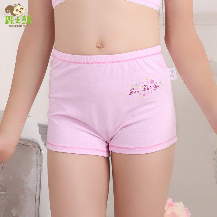 Online Buy Wholesale big boy underwear from China big boy ...