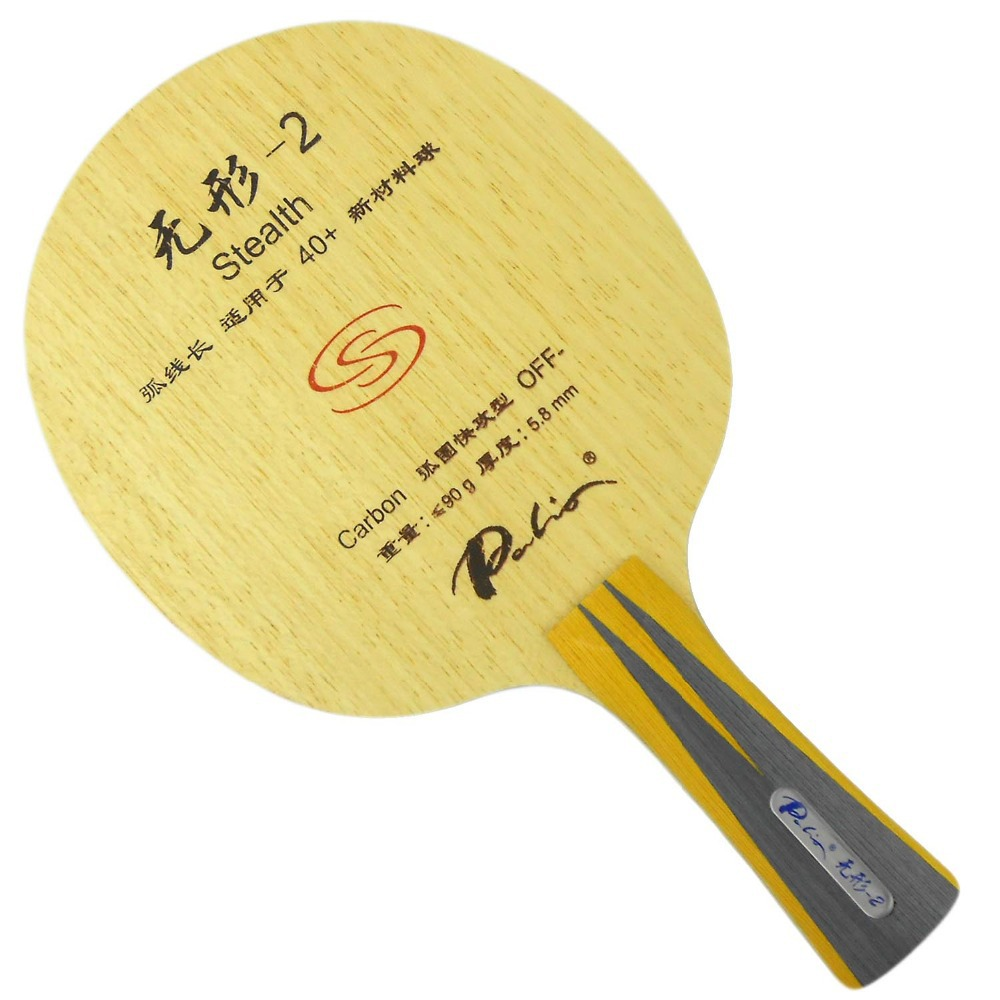 Palio Stealth-2 Stealth2 Table Tennis Racket Blade 2018 The New Listing Favourite