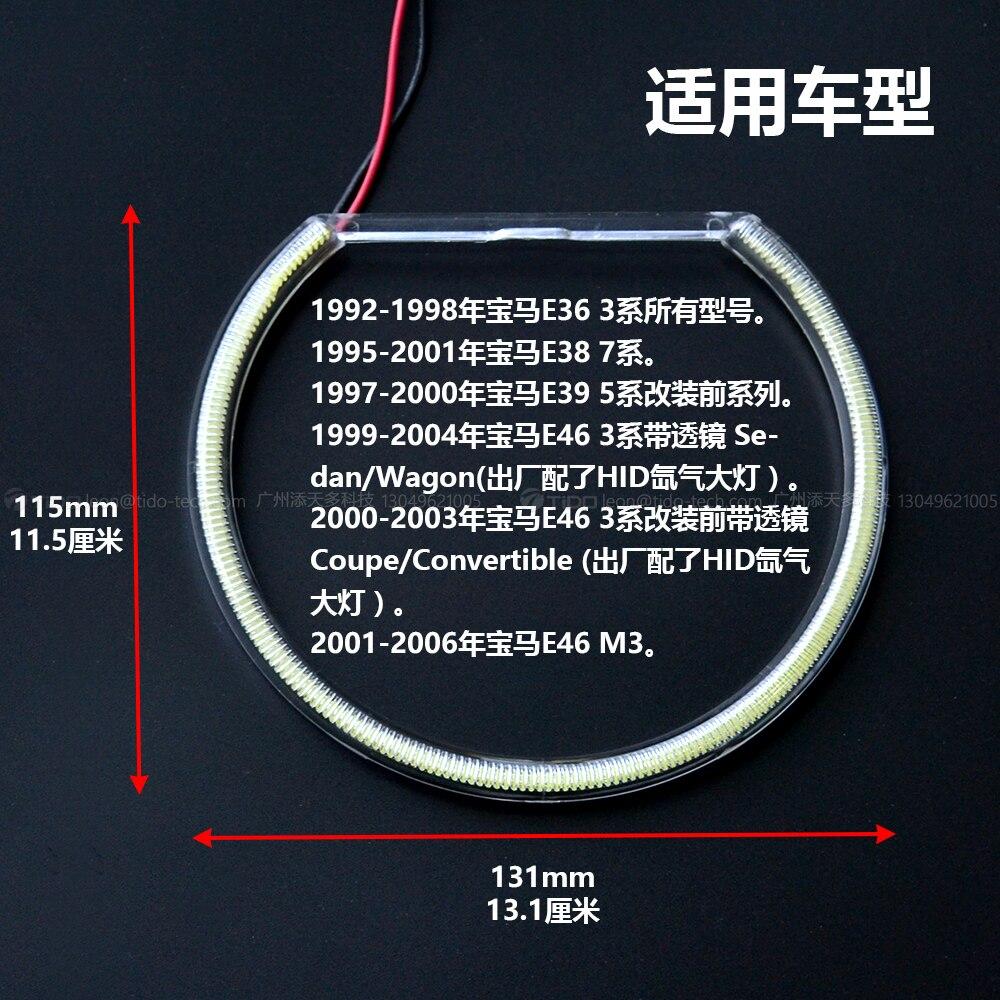 Image 3 - CCFL ערכת עיני מלאך לבן Halo טבעת 131mm * 4 עבור BMW E36 E38 E39 E46 (עם מקורי מקרן)אביזרי תאורה לרכב   -