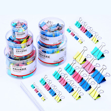 HUA JIE Colored Spring Binder Clips Office Letterboard Hanger Metal Paper Clamp For Bow Paper Clip
