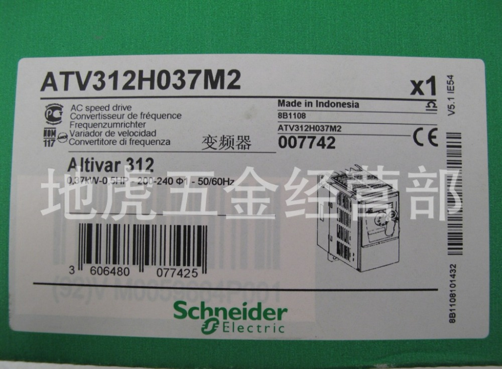 ATV312H037M2 Original Schneider ATV312 Inverter Single Phase 0.37KW