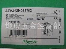 все цены на ATV312H037M2 original Schneider ATV312 inverter single phase 0.37KW онлайн