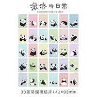 Creative Cute Cartoon Small Animal Sprout Panda Message Card Greeting Card Gift Card Hand Painted Postcard 30 Pcs Souvenir.