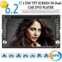 2 DIN Автомобильная стерео система gps навигация авто радио приема головных устройств сенсорный экран DVD плеер в центре консоль аудио AM/FM Bluetooth