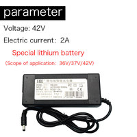 1 Piece 42V 2A KingWei 18650 Lithium Battery Pack Charger for Electric bicycle Li ion Battery Charger