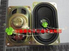 Brand new LCD Monitor TV speaker 8R 5W 8ohm 5W 40 70MM