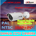 DAHUA 3MP Network IR Bullet Camera 1080P IPC-HFW1320S new model replace for IPC-HFW4300S, HFW1320S free Shipping
