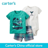 Carter S 3pcs Baby Children Kids Little Short Set 121H349 Sold By Carter S China Official