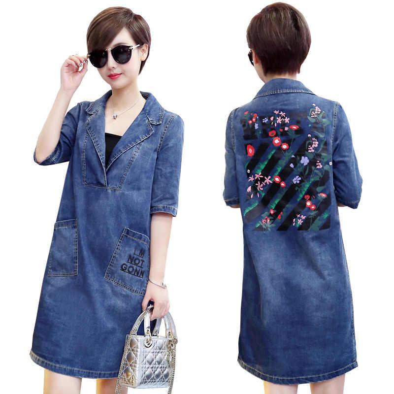 9395e26ed2d Large Size 5XL Half Sleeve Summer Dress Female 2019 Fashion Print Vestido  Jeans Dress Casual Loose