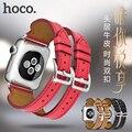 Оригинал НОСО Двойной Пряжкой Манжеты Настоящее Кожаный Ремешок Для Apple часы Серии 2 Натуральная Кожа Ремешок для Apple Watch iWatch