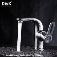 D & K DA1352101 Haute Qualité Lavabo Robinet Chrome Plaqué De Cuivre mitigeur évier robinet robinet dans salle de bain chaud et froid mélangeur