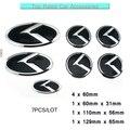 7 шт. Колеса автомобиля Центр Крышки Багажника Эмблема 3D наклейки Загрузки Логотип Гуд Руль Крышка Метка KIA OPTIMA K2/K3/K4/K5 sorento