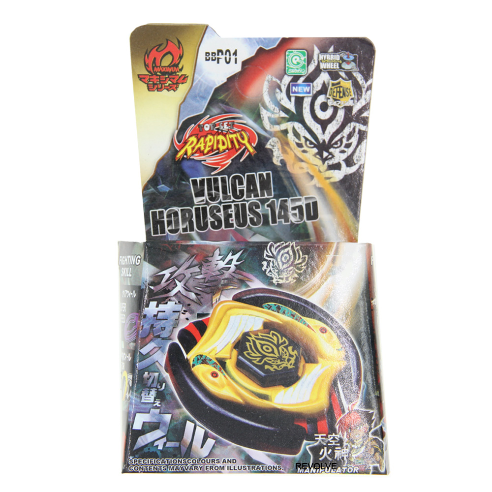 VULCAN HORUSEUS 145D Limited Edition Metal Fight Video Game BBP-01 Spinning Top New Kid Toy Drop Shopping