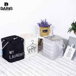 SDARISB, cesta de lavandería de diseño familiar, plegable de algodón, grande, tela Oxford, cesta de lavandería de juguete gris