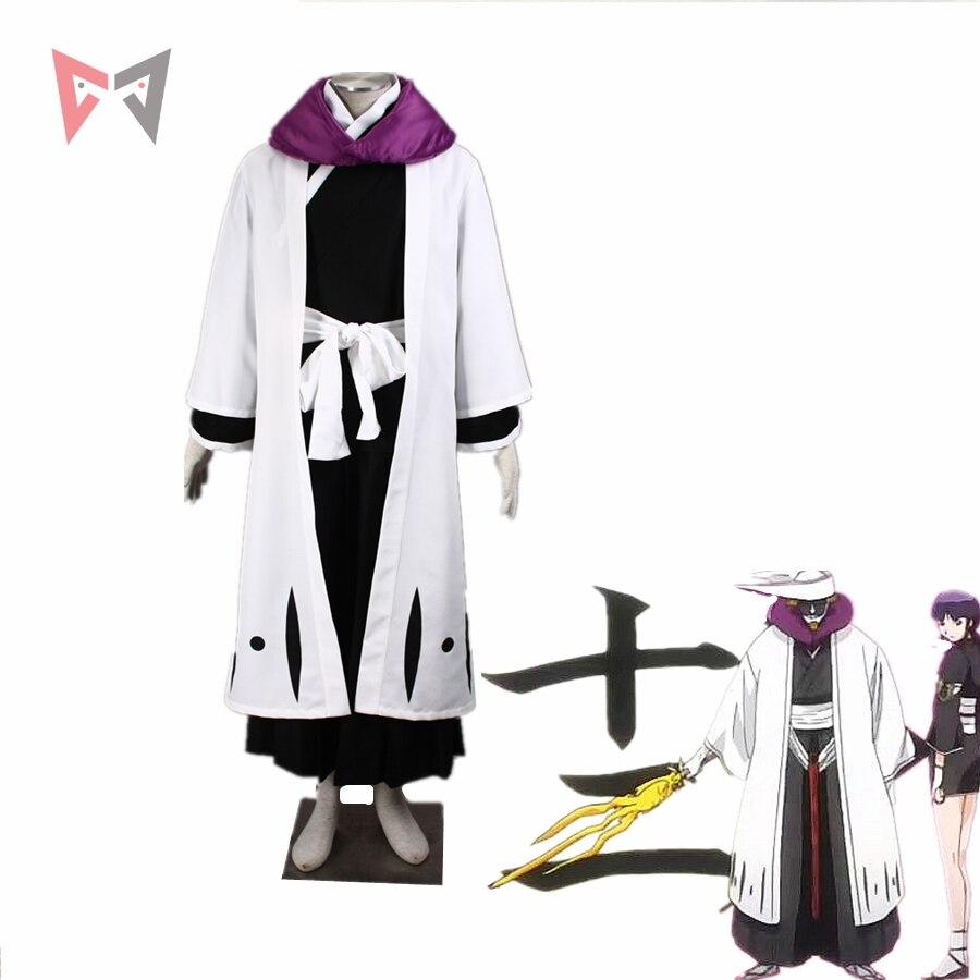 MMGG Bleach cosplay Kurotsuchi Mayuri Cosplay costume Kimono Outfit