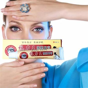 Traditional Chinese medicine Eye Essence Hyaluronic acid Beauty Skin Care Moisturizing cream face Dark Circl Creams