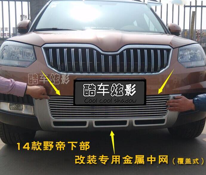 lane legend case For 2013 Skoda Yeti High quality stainless steel Front Grille Around Trim Racing Grills Trim car-styling stainless steel car racing grills for mazda cx 5 2013 2016 front grill grille cover trim car styling