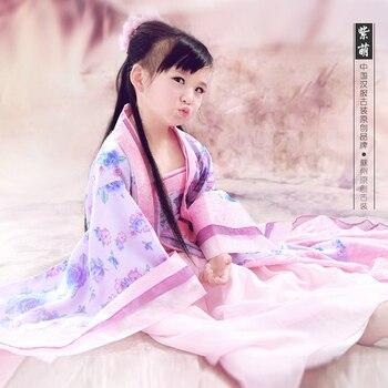 Zi Meng Lovely Girl's Purple Costume for Little Girl Hanfu Costume Stage Show Dance Costume