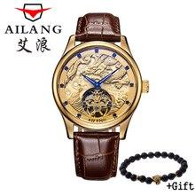 лучшая цена Men's gold watch automatic mechanical watch hollow belt Tourbillon waterproof men's fashion business