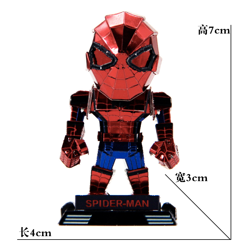 3D Metal Puzzle Model Mini Spiderman Manually Assembling Puzzles Collectional Educational Toys For Adult Children Gifts|Puzzles| |  - title=