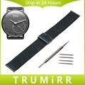 18mm Pulseira Milanese para Withings Activite/Aço/Pop Malha Rold Stainless Steel Watch Strap Banda Pulseira Preta prata