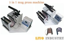 cup/mug heat press machine.Combined Mug Press free shipping