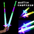 2pcs /set hot sale glow stick  flash toys  Light-Up Toys adjustable Section 4 glow stick  great for concert  birthday party