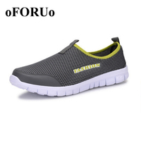 2016 New Men Women Light Mesh Running Shoes Sport Shoes Breathable Fashion Spring Summer Lover Sneakers