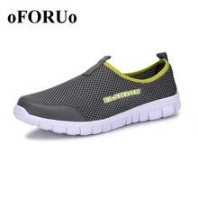 2017 New Men Women Light Mesh Running Shoes Sport Shoes Breathable Spring summer Lover Sneakers Run