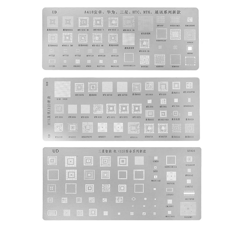 High Quality 3pcs universal BGA Stencils for MTK Samsung HTC Huawei Android Directly Heated BGA Reballing Stencils Kit