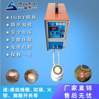 15KW 30 80KHz High Frequency Induction Heater Furnace LH 15A Fast Shipping ne