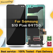 Super AMOLED For Samsung Galaxy S10 Plus G9750 SM-G9750  LCD Display for s9+ Touch Screen Digitizer Assembly replacement parts