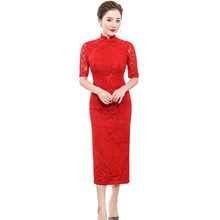 Chinese Traditional Red Lace Cheongsam Women Long Dress Size S-3XL