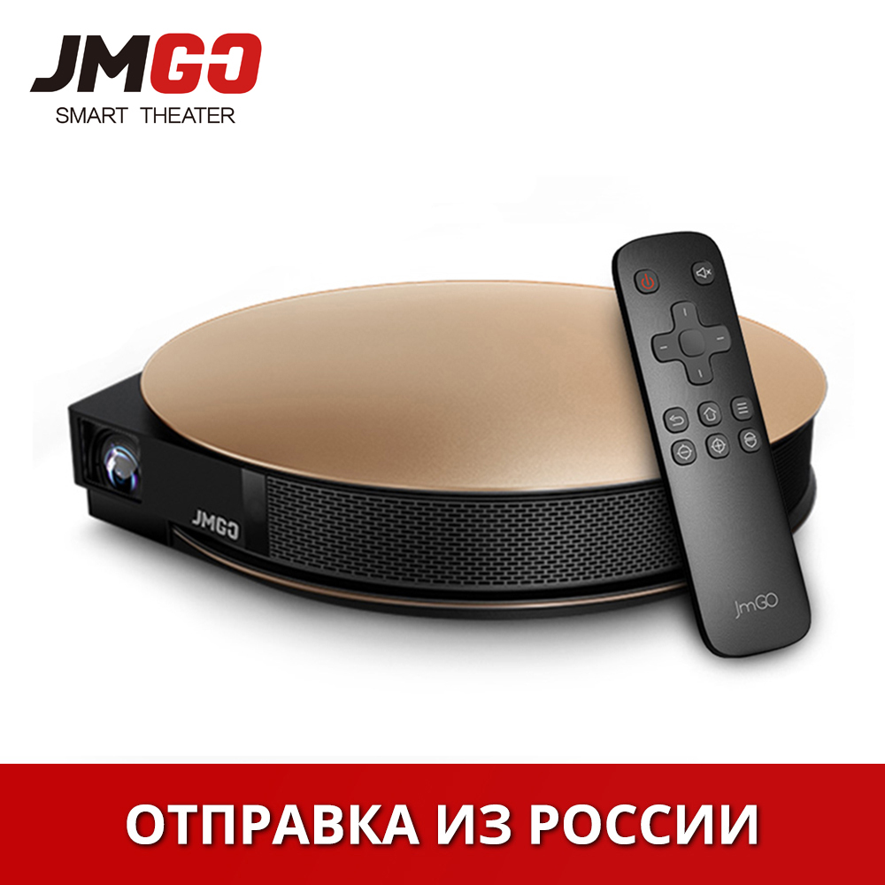 JmGO G3 Pro проектор 3D Android4.4 1200 ANSI люмен Поддержка 300 дюймов Hi-Fi Bluetooth  ...