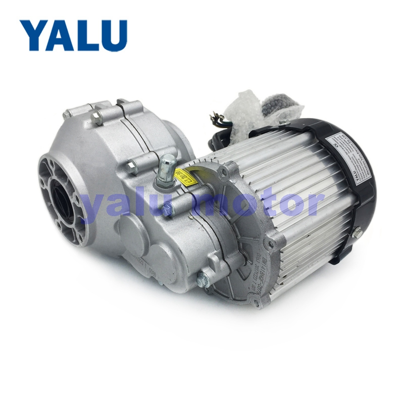 750W 48/60V Electric Vehicle Car Ebike Motor Kit BM1418HQF Differential Geared PermanentMagnet BLDC Tricycle Brushless DC Motor750W 48/60V Electric Vehicle Car Ebike Motor Kit BM1418HQF Differential Geared PermanentMagnet BLDC Tricycle Brushless DC Motor