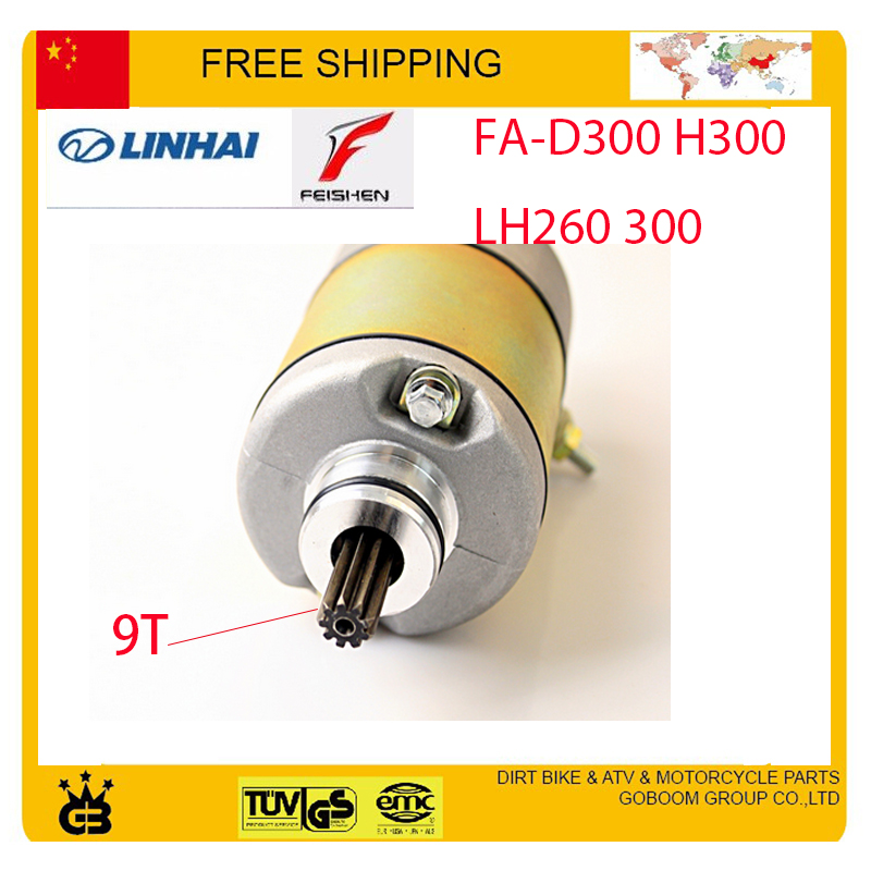 ФОТО feishen linhai FA-D300 LH250 LH300 YP260 start motor starter electric atv quad motorcycle accessories