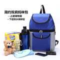 Free Shipping Oxford Quality Blue Color Backpack Picnic Cooler Bags Lunch Bag Thermal Bags for Food Handbags LYBW013