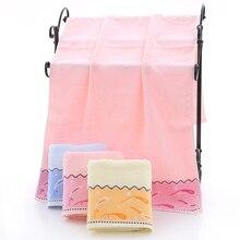 hot deal buy 70x140cm 1pc hot sale 100% cotton fish print jacquard towels beach towel luxury high quality bathroom bath towels serviette