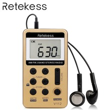 Pocket FM / AM Digital Portable Radio Mini Receiver with Rechargeable Battery& Earphone F9202B