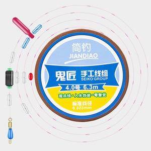 Image 3 - חדש ניילון דיג קו סט Monofilament 5.4 m/6.3 m/7.2 m מנומר קו עם U טבעת צף ברור לטוס דיג אביזרים