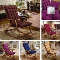 Одноцветные диванные подушки, универсальные кресла-качалки, мягкие подушки, подушка для стула, татами, коврик для шезлонга, подушка