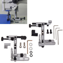 She Love нержавеющая сталь подвесная кромка руководство Промышленная швейная машина GB-6 аксессуары части Diy ремесла