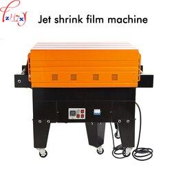 Jet folię termokurczliwą  BS-G4525 automatyczne ciepła termokurczliwe maszyna pakująca w folię zastawa stołowa kurczyć maszyna 220/380 V 1 pc
