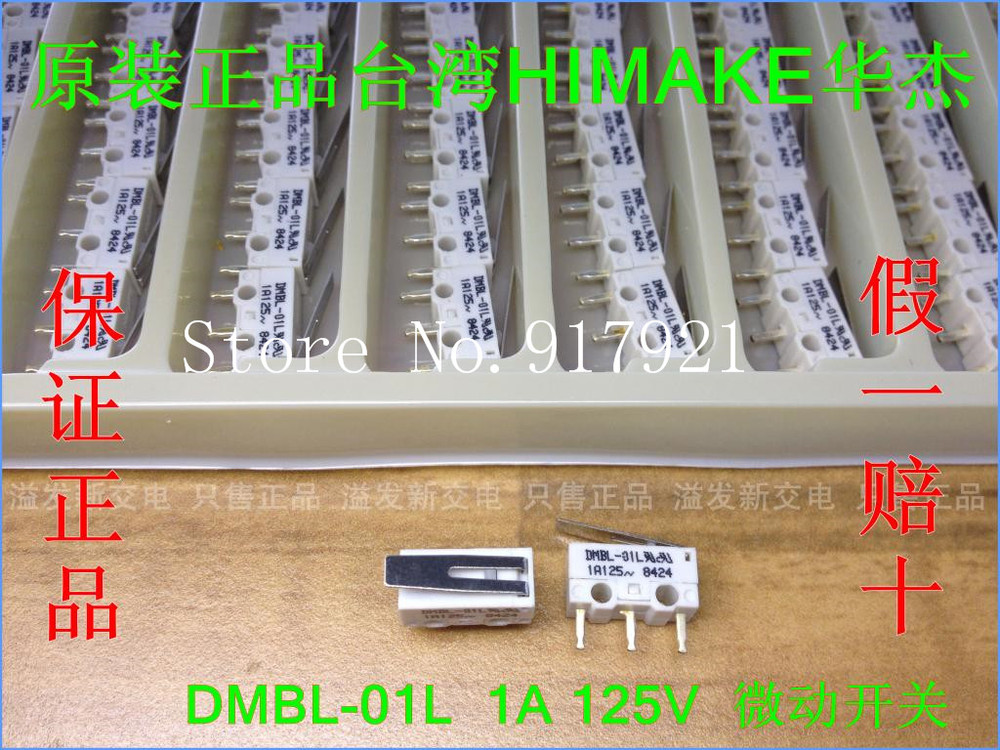 [ZOB] Original authentic Taiwan Huajia HIMAKE DMBL-01L micro switch mouse switch 1A125V --100pcs/lot