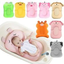 Портативная подушка для душа для малышей, подушка для ванны для младенцев, нескользящий коврик для ванной, безопасное сиденье для ванной для новорожденных