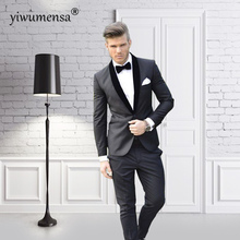 Buy wedding suite men and get free shipping on AliExpress.com
