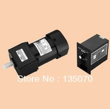 speed control motor with