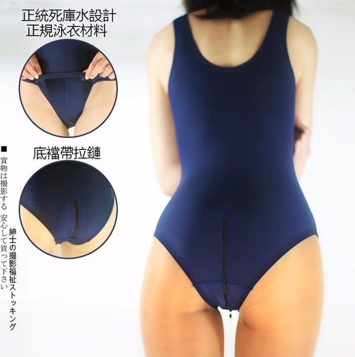 Open crotch swimming suit SUKUMIZU Japanese school zipper swimsuit Cosplay